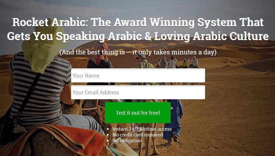 rocket-arabic